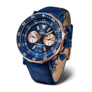 Zegarek VOSTOK E. Lunokhod M PV 6S21-620E631