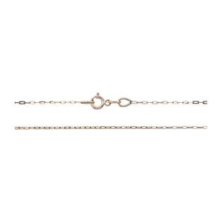 Łańcuszek anker BC FLUDOV 045 próba 585 Sezam - 1